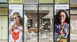 全球首家Kering Eyewear在Coterie北京三里屯店盛大开幕