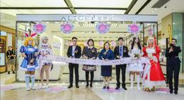 恭祝爱丽丝珠宝中山利和广场店盛大开业!